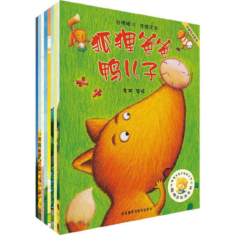 """聪明豆绘本系列点读版.智慧思考(套装共8册) 国际优秀绘本点读版,畅销10年的品牌图画书!献给**聪明豆的孩子一套栩栩如""""声""""的智慧书!"""