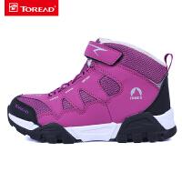 探路者徒步鞋 18秋冬户外男女大童保暖徒步鞋QFAG95061