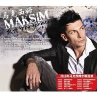 马克西姆 热情 正版CD