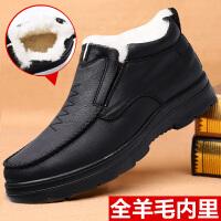 北京布鞋男棉鞋牛筋底中老年厚底防滑爸爸鞋加厚羊毛高帮保暖鞋子