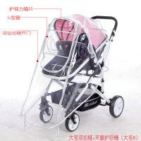 婴儿车防尘袋雨棚婴儿车宝宝小推车遮雨罩耐磨通用遮挡雨篷实用雨衣车罩防尘套