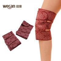 维康-冬季保暖系列 自发热加强版护膝WKJJ103B(老年女款)