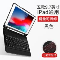 ipad�I�P保�o套2018新款外接air2�{牙Pro10.5�O果9.7寸平板��X�� 2018/2018新款ipad通用-