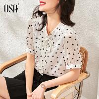 【2件3折到手价:139】OSA白色波点印花衬衫女夏季2021新款设计感小众外穿百搭衬衣上衣