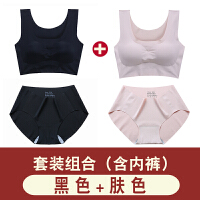 日系性感新款本命年大红少女文胸套装运动无钢圈学生内衣套装 S(建议100斤以下 70AB-75AB)