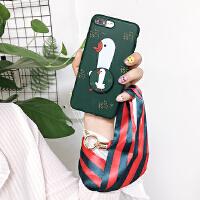 ins网红同款抖音气囊支架iPhone7plus手机壳苹果x挂绳个性6splus保护套8plus创意
