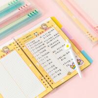 韩国笔记手账本方格少女心便签纸创意a5活页夹软皮可拆卸活页本外壳塑料扣环b5网格笔记本子小清新可爱好看的