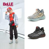 【券后价:156.4元】百丽童鞋男童时尚运动鞋2021春季中大童透气椰子鞋儿童休闲鞋