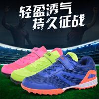 儿童足球鞋透气网碎钉魔术贴女童舒适tf训练鞋小学生耐磨防滑比赛
