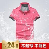 短袖T恤男夏季薄款色男士POLO衫宽松大码休闲青年翻领潮流体恤 1805白色 M