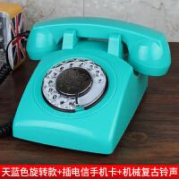 复古仿古电话机田园创意无线插卡电信移动联通家用电话座机