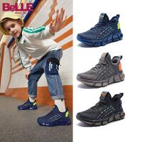 【券后价:166.9元】百丽童鞋男童透气椰子鞋2021春季儿童轻便休闲鞋中大童运动鞋