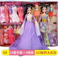 六一儿童节礼物公主娃娃玩具女童礼物套装古装古代公主换装仙女宫廷古时候的皇后贵妃衣服过家家