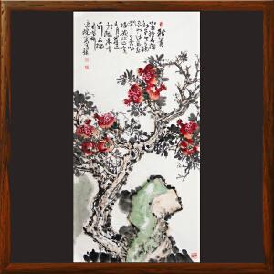 《石榴画》高文选 中国国书画家协会会员R3693