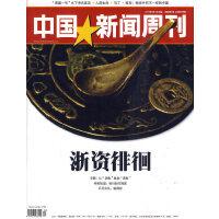 中国新闻周刊2010年6月7日20/2010总第470期