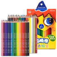 MARCO马可 顺滑儿童彩铅 学生涂鸦彩色铅笔12/24/36色装 1550可画秘密花园和飞鸟等入门手绘涂色书本