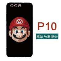 华为p10手机壳nova2s女款2plus软硅胶套3e创意黑色马里奥玛丽