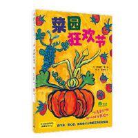 菜园狂欢节(魔法象・图画书王国)