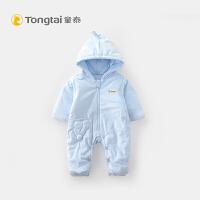 婴儿秋冬衣服男女宝宝连身衣保暖连体衣外出服