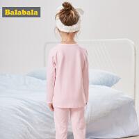 宝宝秋季套装棉秋裤睡衣儿童保暖内衣长袖薄款女孩