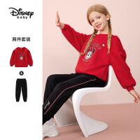 【2件4折券后价:114.4元】迪士尼女童卫衣套装2021秋季新款儿童运动套装女时尚两件套