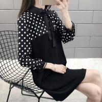冰丝针织打底连衣裙中长款2019春夏新款韩版宽松下衣失踪T恤女