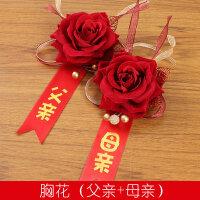 胸花婚礼全套结婚胸针新郎新娘花朵别针伴娘配饰红色中式婚庆