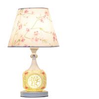 结婚用的床头台灯 欧式现代简约遥控卧室客厅创意时尚田园调光布艺 BX