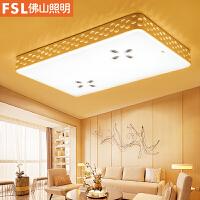 佛山照明led客厅灯长方形简约现代大气家用新款大厅家用吸顶灯具