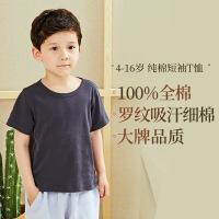【网易严选 1件3折】儿童纯棉短袖T恤 4-16岁