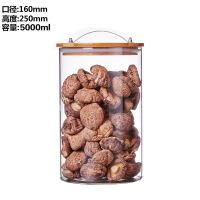 透明玻璃密封罐食品茶叶罐收纳罐杂粮储物罐大小号瓶子带盖储存罐