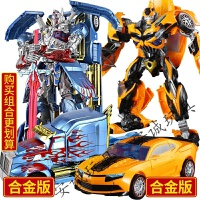 变形金刚拼装 合金变形玩具擎天柱大黄蜂机器人模型儿童男孩礼物