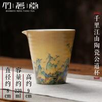 【特惠购】陶瓷三才盖碗主人茶杯大号景德镇茶具敬茶碗手抓壶泡茶器单个功夫