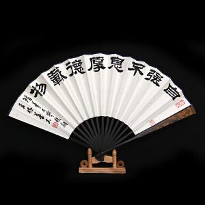 《自强不息厚德载物》单面书法折扇 王明善R4541