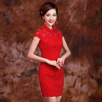 敬酒服旗袍新娘结婚礼服中式嫁衣 红色复古蕾丝改良敬酒礼服短款 红色包肩