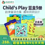 #凯迪克图书原版英文绘本宝宝启蒙 Child's Play 韵文歌谣洞洞书二辑9册 点读版 孩子的英语启蒙更简单