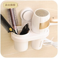 创意家居卫生间用品用具收纳架家庭小百货实用懒人居家生活日用品SN5614 白色