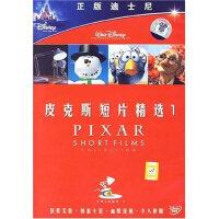 正版 皮克斯短片精选1 盒装DVD 13部短片 迪士尼动画光盘碟片