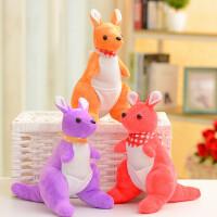 婚庆玩偶毛绒玩具结婚礼物品布娃娃机小公仔婚礼抛洒抓机娃娃 粉红色 小袋鼠 单只价格/颜色搭配