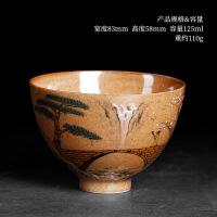 手绘功夫茶杯景德镇陶瓷单个大号纯手工主人单杯黄色 窑变黄色手绘小桥流水茶杯