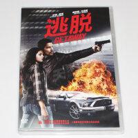 正版电影DVD光盘 逃脱 伊桑 霍克经典电影1DVD