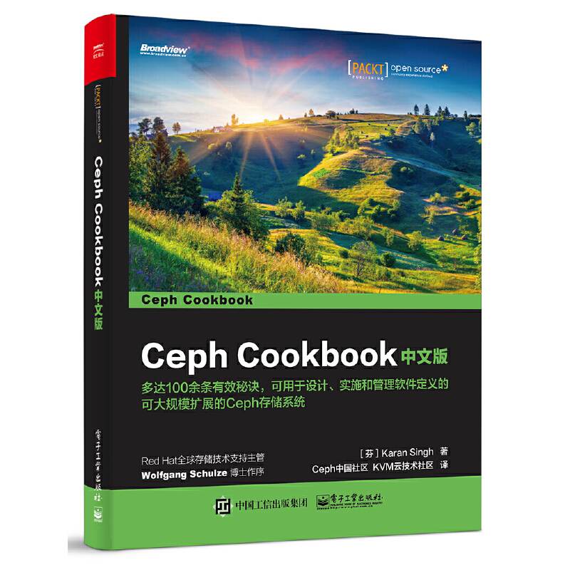 Ceph Cookbook 中文版