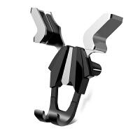 车载手机架汽车用导航支架车上支撑出风口重力多功能通用支驾