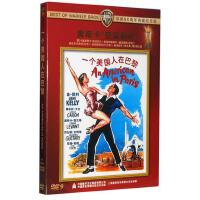 奥斯卡获奖影片 一个美国人在巴黎 正版DVD9