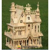 木制3d房子成人立体拼图玩具益智手工拼装木质模型建筑积木大别墅