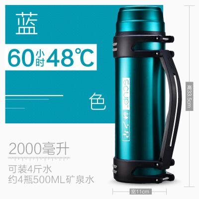 保温壶不锈钢保温杯户外家用暖壶大容量便携旅行热水瓶2L升