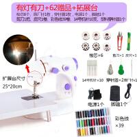 微型缝纫机 家用小型全自动多功能吃厚微型台式电动迷你缝纫机Q