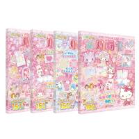 Hello Kitty和她的小伙伴们・闪闪亮小粉书(套装4册)