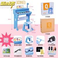 【六一儿童节特惠】 俏娃宝贝儿童小钢琴玩具电子琴初学者3-6岁男女孩宝宝礼物带
