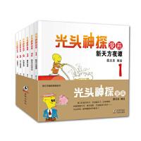 蔡志忠幽默漫画系列:光头神探全集(套装共6册)